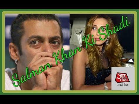aaj tak bihar hindi samachar latest news in hindi today 2016 trump
