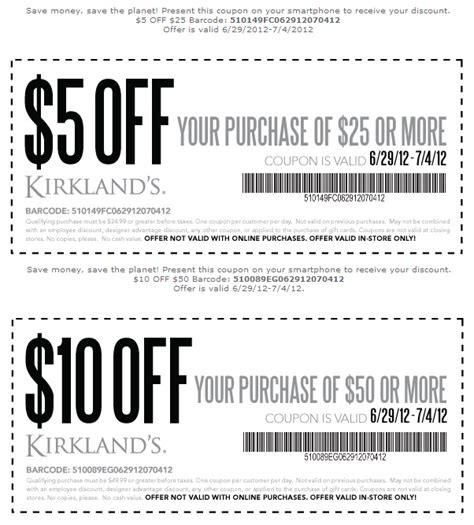 printable coupons kirklands coupons