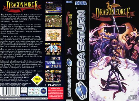 dragonforce saturn sega saturn d e covers box scans box