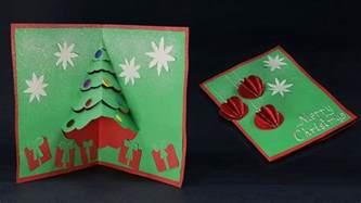 utube card diy pop up card how to make cards