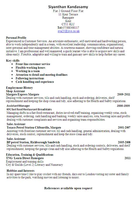 customer service sales cv exles http jobresumesle 146 customer service sales cv