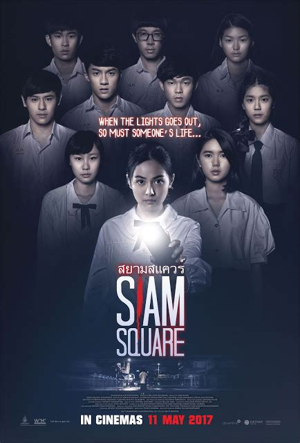 film thailand who may shaun owyeong siam square สยามสแควร thai horror movie