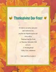 thanksgiving dinner invitation wording cimvitation