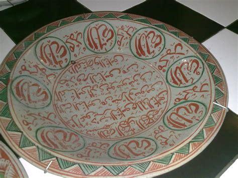Barang Antik Dinasti Ming jual keramik dinasti ming merah harga murah sidoarjo oleh