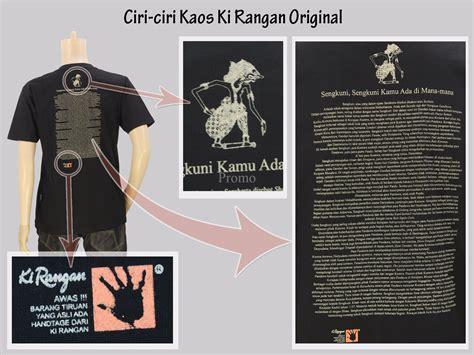 Kaos S W A T jual kaos wayang kaos tradisional murah kaos kirangan