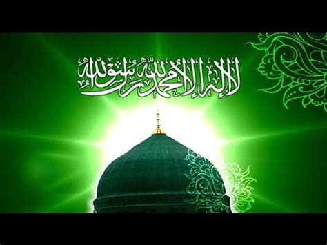 full hd video naat new urdu naat sharif full hd 2017 best naats in the