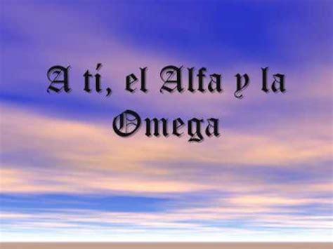 el alfa y la omega a t 237 el alfa y la omega youtube