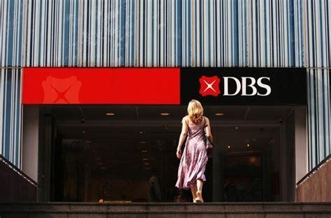 bds bank development bank of singapore dbs to establish tech center