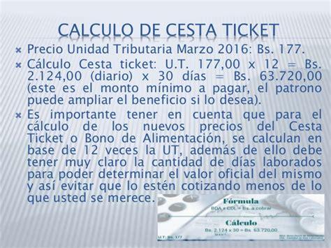 cesta ticket a partir de marzo 2016 diego leal revista patrono lottt y trabajadores