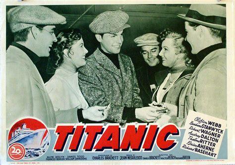 titanic film in urdu language quot titanic quot movie poster quot titanic quot movie poster
