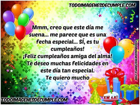 imagenes feliz cumpleaños amiga gratis divertida felicitaci 243 n de cumplea 241 os para amigas