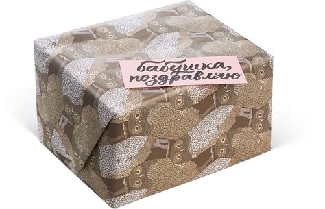 gift wrap for large items wrapping paper