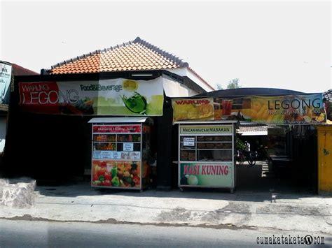 tempat makan  kampung inggris cumakatakata