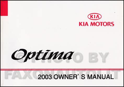 free online auto service manuals 2003 kia optima navigation system service manual free 2003 kia optima online manual kia optima 2004 full service repair manual