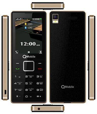 themes qmobile a2 classic qmobile m80 images mobilesmspk net