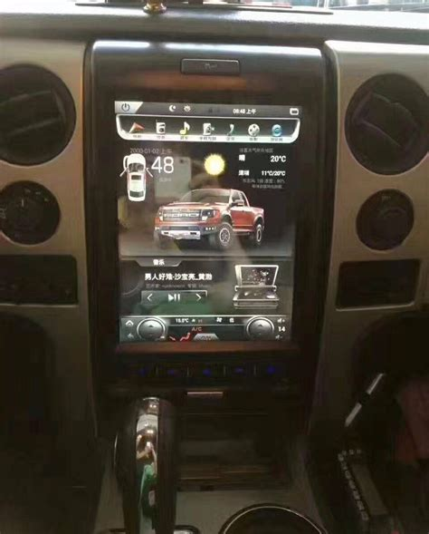 ford      vertical screen android radio