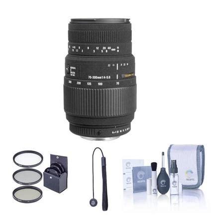 sigma 70mm 300m f4 5.6 dlm dg (motorized) macro tele lens