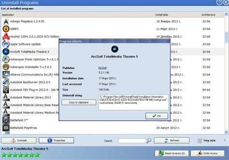 Promo Uninstaller 6 For A Cleaner More Stable Pc advanced uninstaller pro in one click virus free