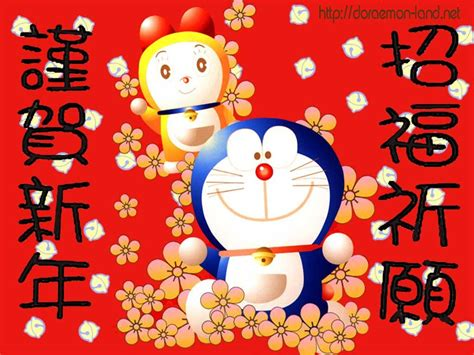 wallpaper doraemon bergerak wallpaper doraemon giant suneo nobita sizuka