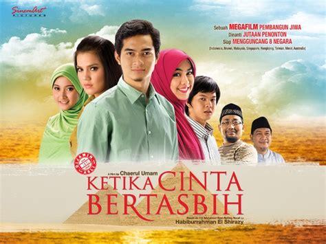 film cinta marini sardi film indonesia terlaris dalam 10 tahun terakhir