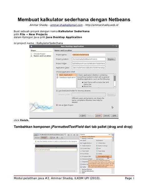 Membuat Web Sederhana Dengan Netbeans | membuat kalkulator sederhana dengan netbeans
