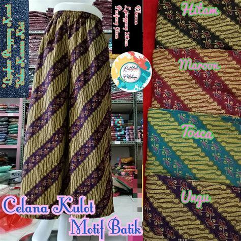 Celana Kulot Murah Termurah Dengan Model Elgan celana kulot motif batik termurah jual baju muslim syar