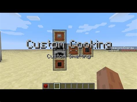 custom cooking/smelting! minecraft project