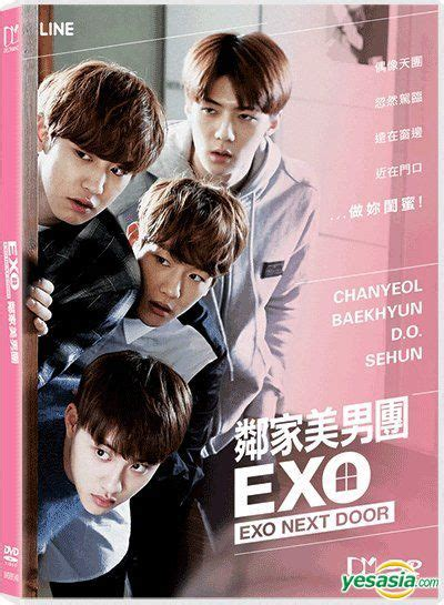 vidio film exo next door yesasia exo next door the movie 2015 dvd hong kong