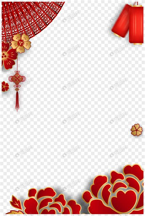 years happy fashion background png imagepicture