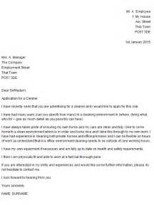 cleaner cover letter exle icover org uk
