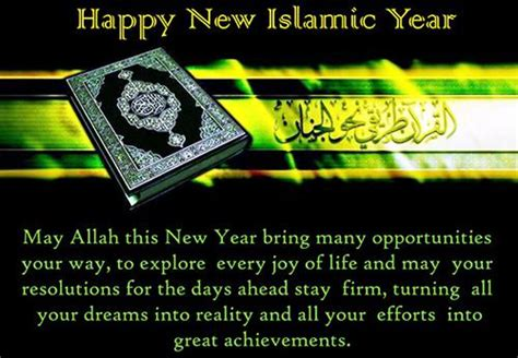 kartu ucapan tahun baru 2018 informasi menarik 2018 kata kata ucapan selamat tahun baru islam 1440 hijriah 2018 m
