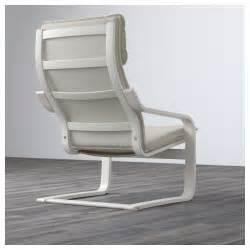 po 196 ng armchair white ransta natural ikea
