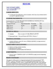 Sample Resume For Fresher Mechanical Engineering Student Computer Science Engineering Fresher Resume