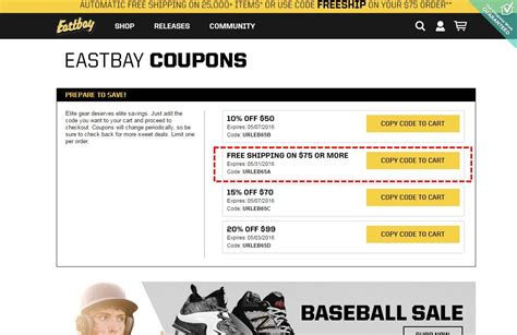 Eastbay Gift Card Discount - eastbay gift card lamoureph blog