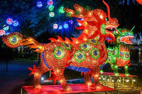 Garden Of Wonder China Lights At City Park City Park Lights