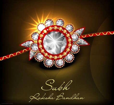 raksha bandhan image top 100 rakhi raksha bandhan images gif photos