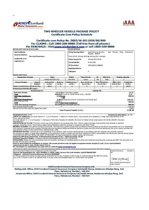 Doctors Car Insurance by Car Insurance Paper Sle Journalingsage