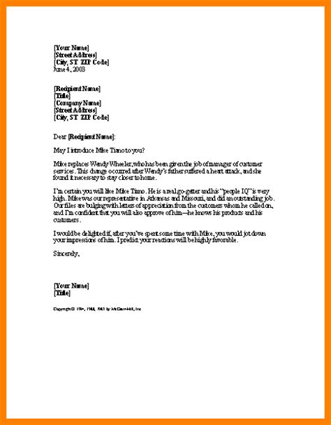 Introduction Letter New Employee 5 New Employee Introduction Letter Introduction Letter