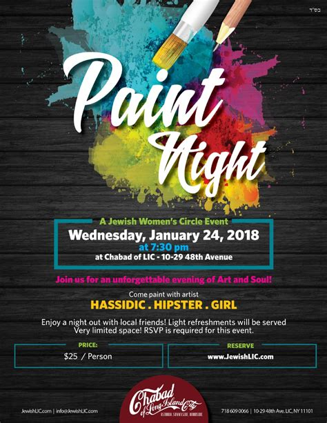 paint nite nyc phone number paint 18 january 24 7 30 pm west