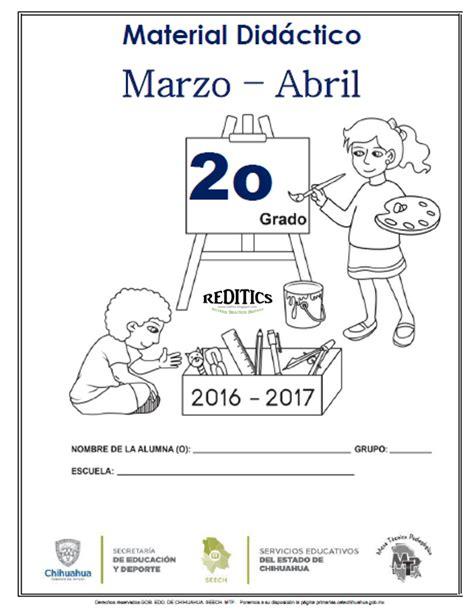 Material Didctico De Apoyo Del Cuarto Grado Para El | material did 225 ctico de apoyo para segundo grado del cuarto