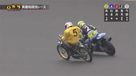 Motorradrennen 2018 Youtube by Motorcycle Racing Japan Crazy Youtube