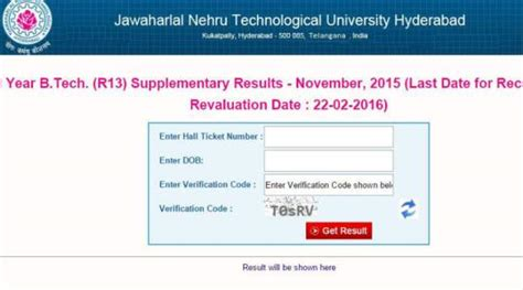 Jntuh Mba 2016 Results Date by Jntuh B Tech 1st Year Results 2015 Released Jntuhresults