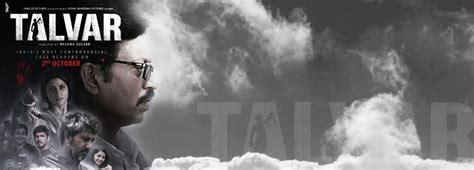 biography of movie talvar talvar 2015 family mantra