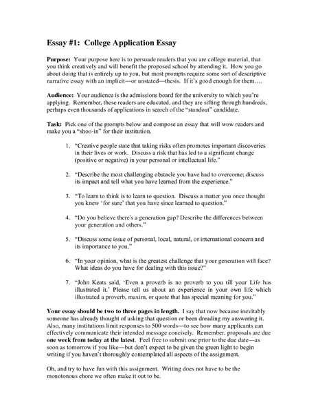 Well Written Essays by Well Written Essays 187 Oregon State Admissions Essay