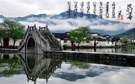 Tiles Images by Hongcun Ancient Village Huangshan Mountain Scenic Area
