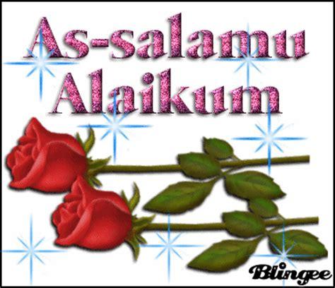 Assalamualaikum Pics