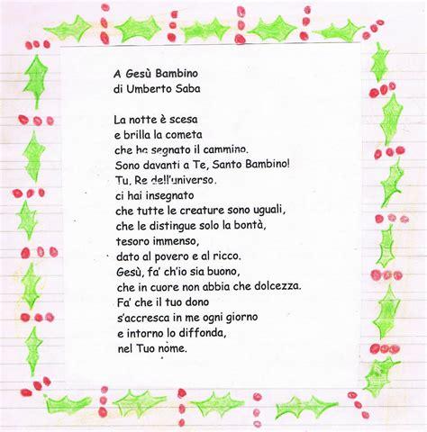 poesie classiche di natale demonflower