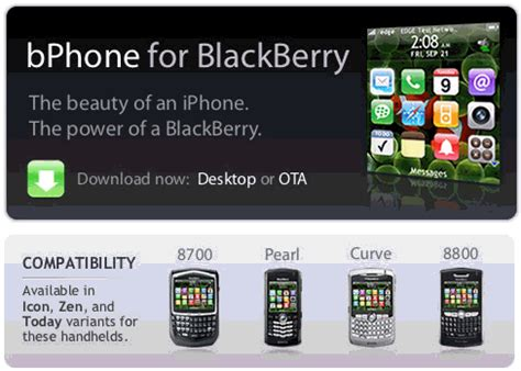 iphone themes for blackberry 9320 free iphone theme bphone now supports blackberry 8100