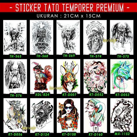 gambar tato hewan simple gambar barumu