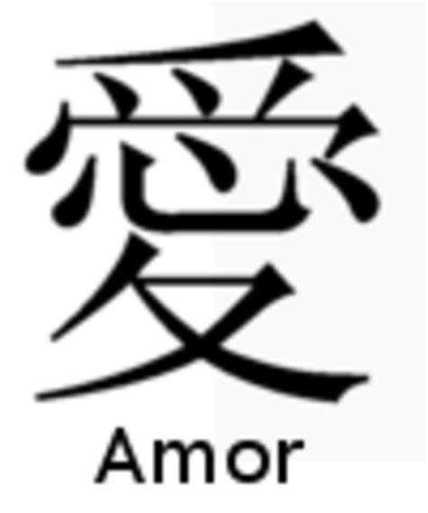 imagenes de letras japonesas y su significado las 25 mejores ideas sobre tatuajes con letras chinas en